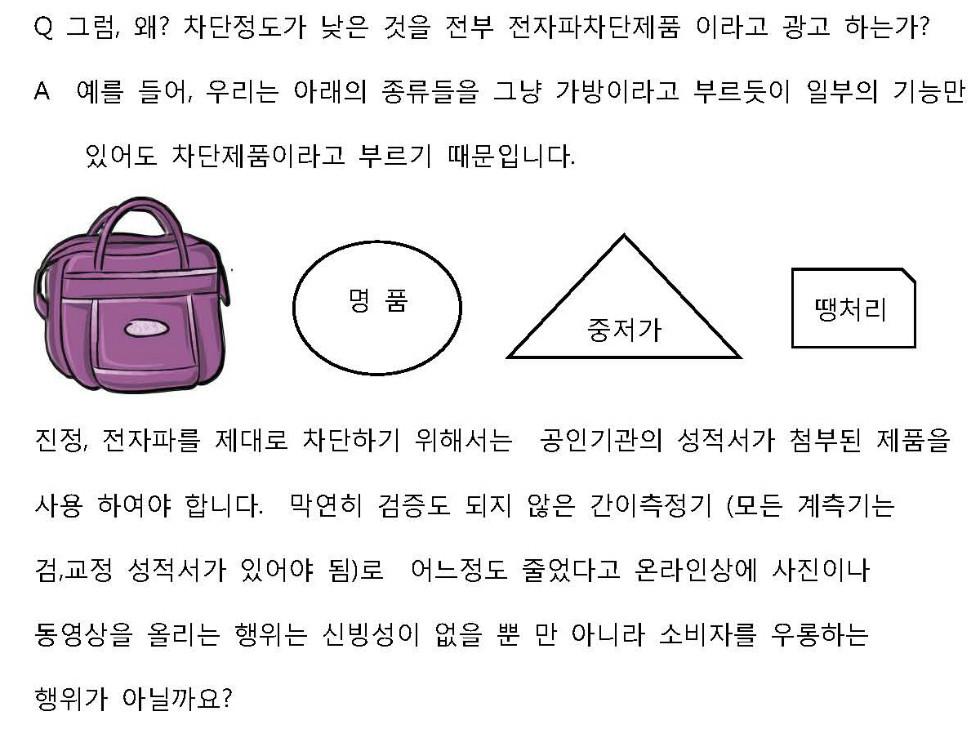 쇼핌몰 -가방.jpg