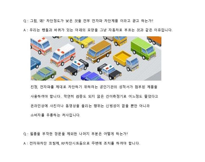 문답자료-쇼핑몰.jpg